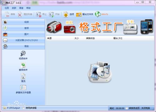 算法 导论 中文 版