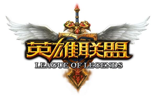 英雄联盟logo