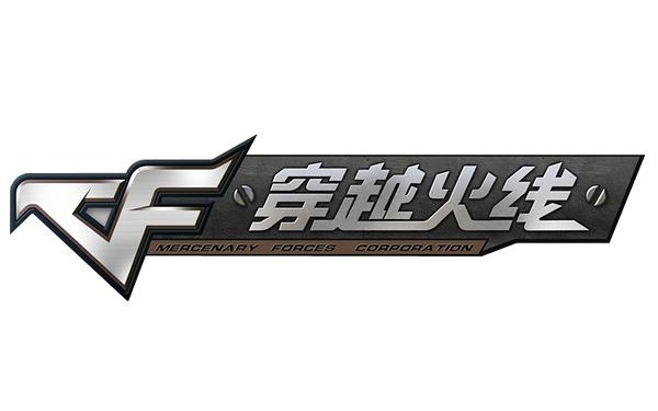 穿越火线logo