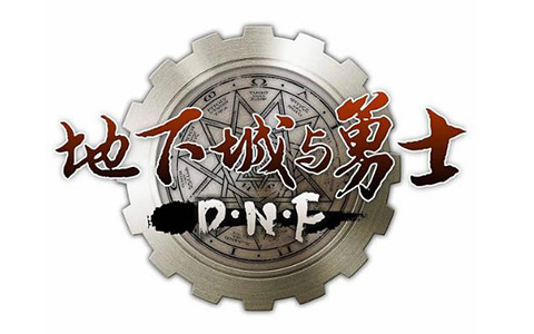 DNF地下城与勇士logo