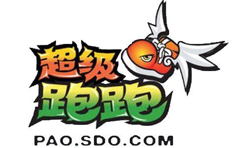 超级跑跑logo