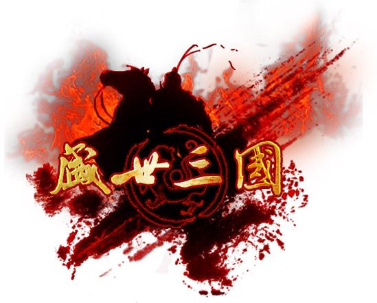 盛世三国logo