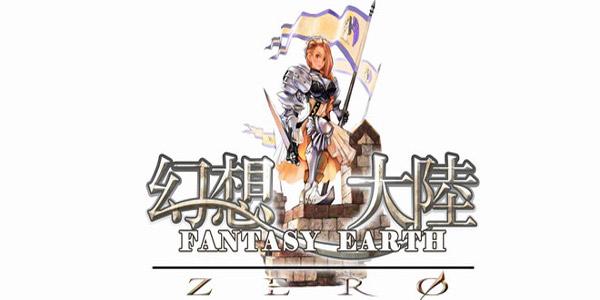 幻想大陆logo