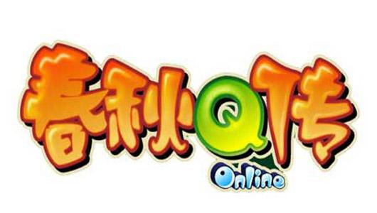 春秋Q传logo