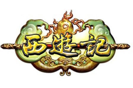 西游记logo