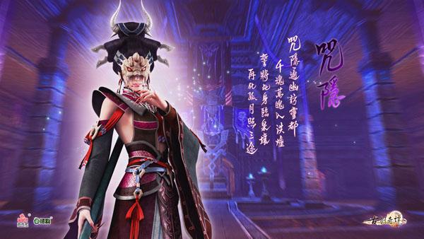 古剑奇谭OL游戏原画1