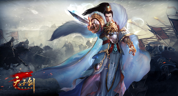 天子剑游戏截图4
