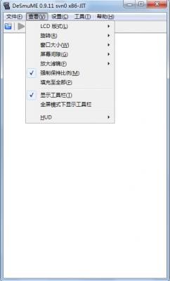 [NDS模拟器]DeSmuME V2.01增强版下载