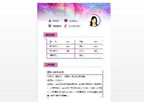 ui设计师求职简历模板免费下载图片