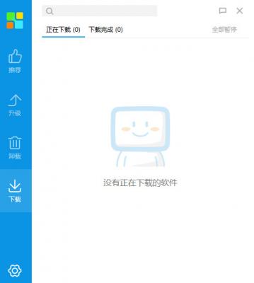 搜狗软件助手官方下载截图
