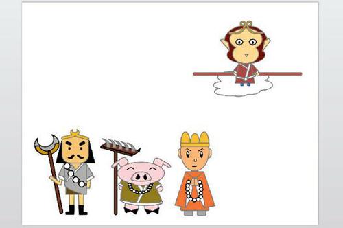 【模板介绍】 这份合集中包含的是西游记唐僧师徒四人的手绘卡通风格的矢量素材,每个素材都是独立的,可以任意更改太小和颜色,适用于与西游记有关的PPT的制作,感兴趣的朋友可以下载下来看看哦。 【模板截图】