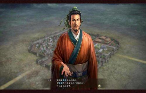 三国志13威力加强版免安装中文版下载