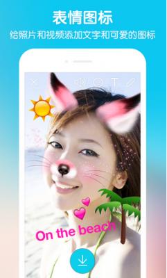SNOW相机app安卓版下载