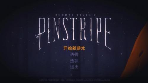 地狱救援免安装简体中文绿色版下载