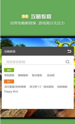 烧饼修改器app安卓版下载