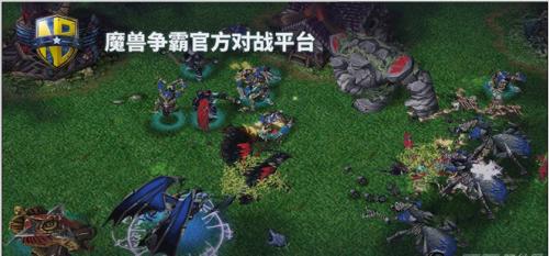 魔兽争霸官方对战平台V1.5.60下载