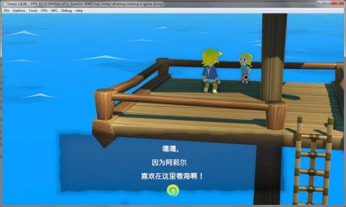 塞尔达传说:风之杖中文免安装版下载