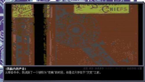 赛博城2157免安装简体中文绿色版下载