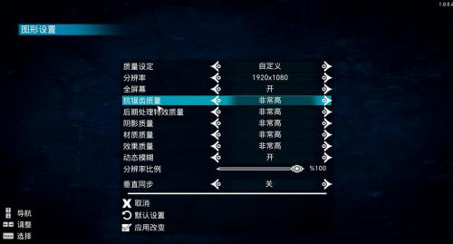 松果体免安装中文版下载