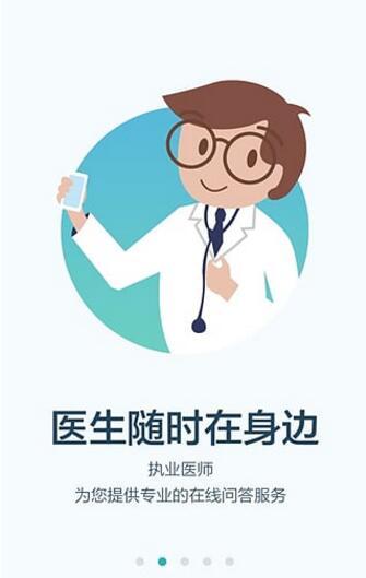 医生常用用工具简笔画