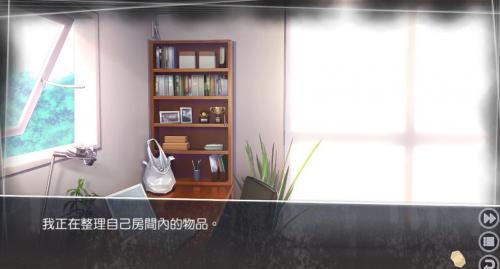 方根书简免安装中文版下载