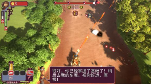 压力过载免安装简体中文绿色版下载