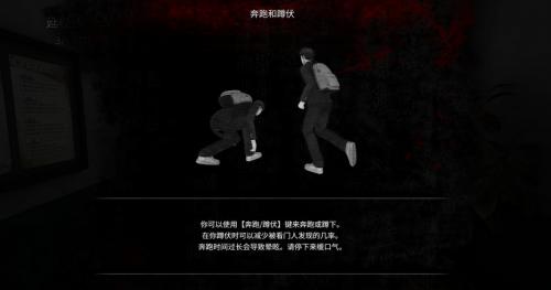 白色情人节名为学校的迷宫中文硬盘版下载