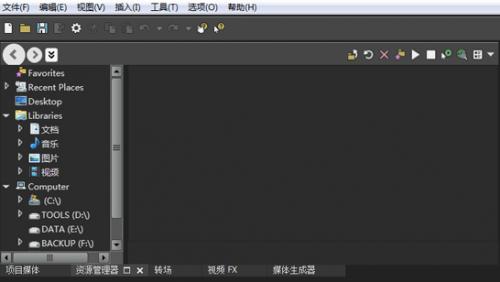 VegasPro15 视频制作软件中文版下载