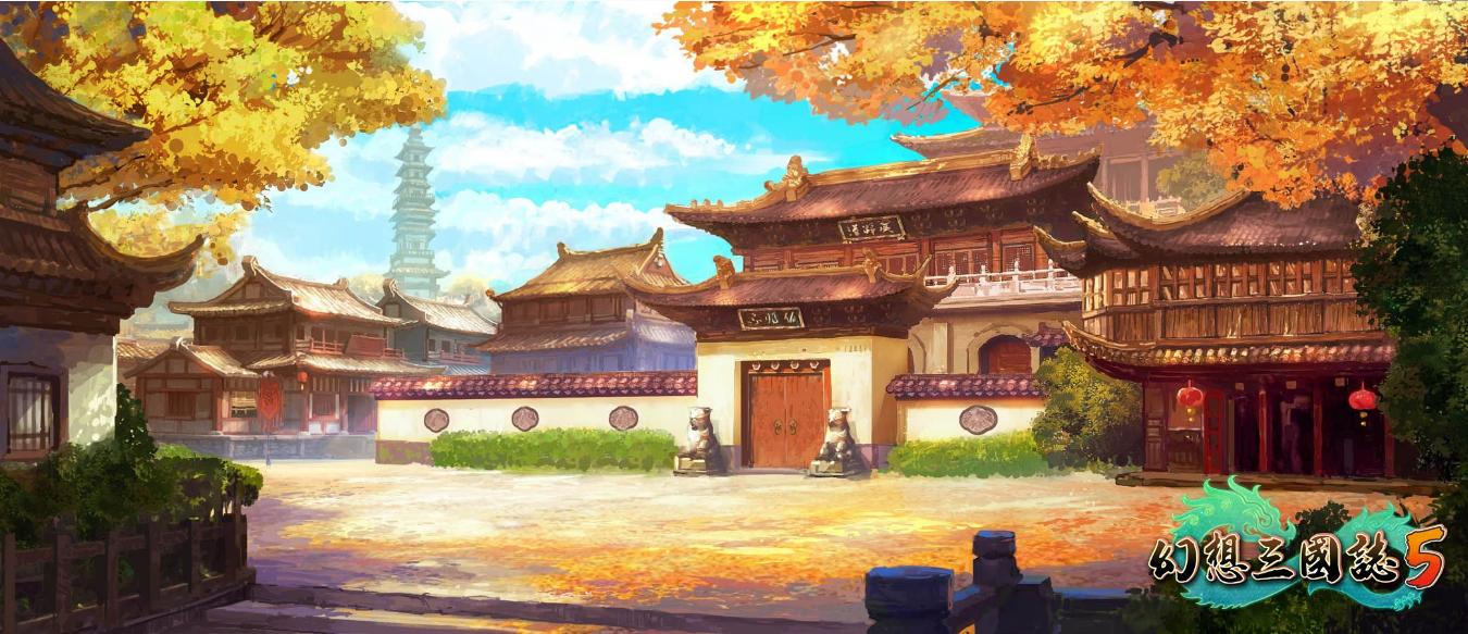 幻想三国志5中文免安装版下载