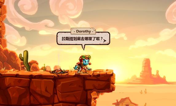 蒸汽世界2免安装中文版