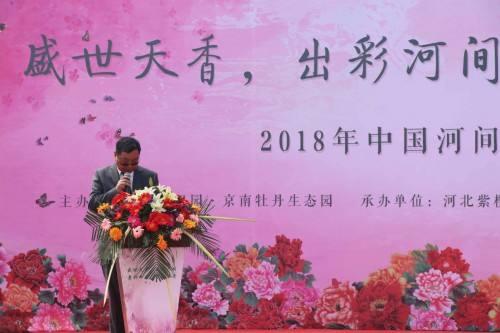 2018年中国旅游日活动方案大全