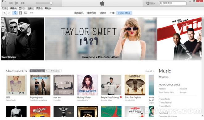 iTunes v12.8.0.150中文版(32位)