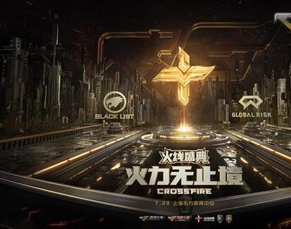 cf主题曲_王力宏穿越火线主题曲cross fire歌词介绍