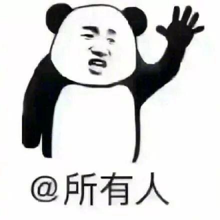 七夕单身狗反狗粮表情包大全图片