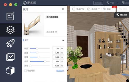 酷家乐3D室内设计软件v11.1.17.0免费版cadvba初级教程图片