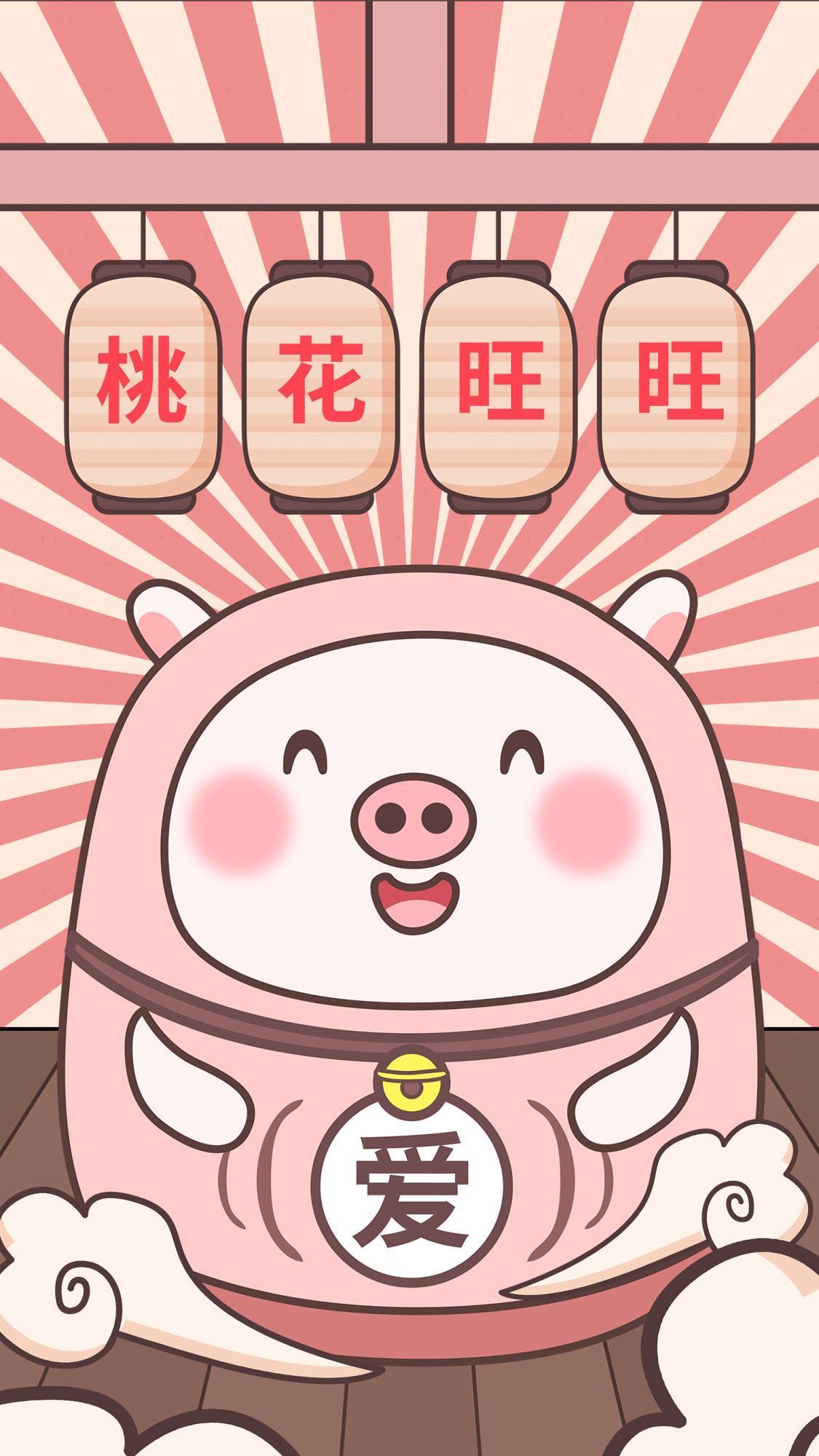 可爱猪猪壁纸在哪能获取呢?iphone手机能用的猪年壁纸在哪有?
