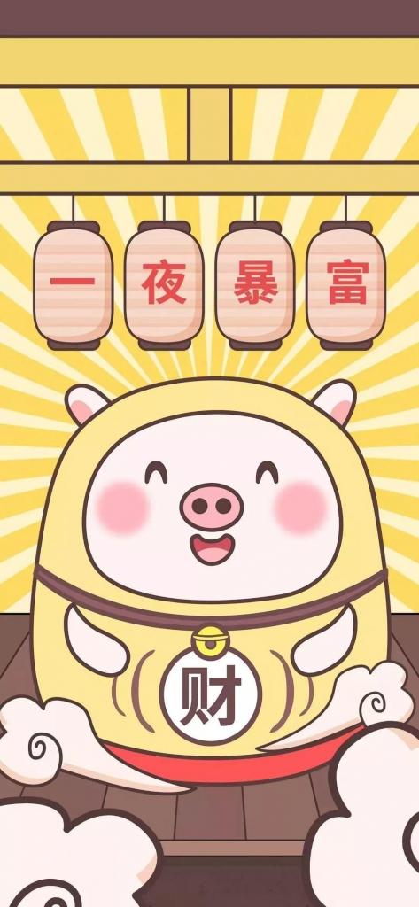 在这里小编为大家带来了2019高清猪年壁纸分享,各种各样的可爱猪猪