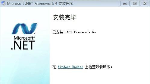 net framework v4.0.30319