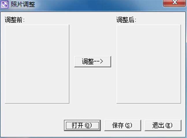 飞扬一寸照片制作器V2.0免费版_绿色版下载 - 领袖下载网