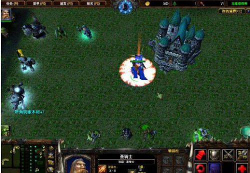 魔兽争霸3地图你的境界V1.0B