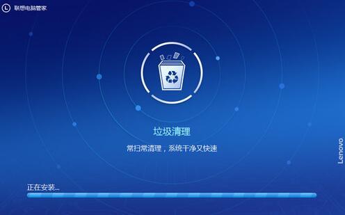 联想电脑管家2.8.80.8082中文版