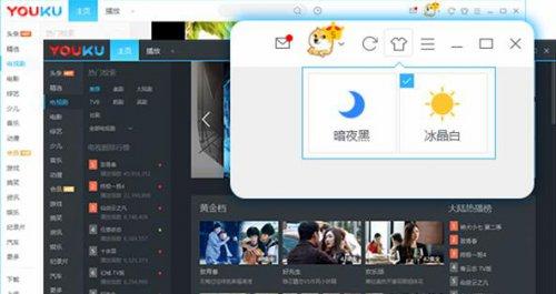 优酷客户端7.8.9.11210官方版