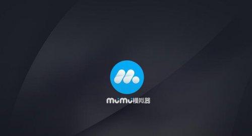 网易MuMu模拟器2.2.27官方版
