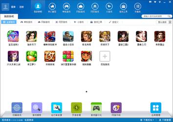 快吧游戏盒最新版8.8.1