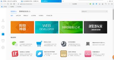 QQ浏览器官方版10.5