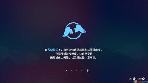 《蔚蓝》免安装中文版