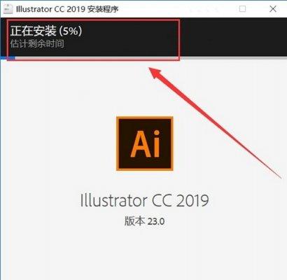 Adobe Illustrator CC 2019中文版