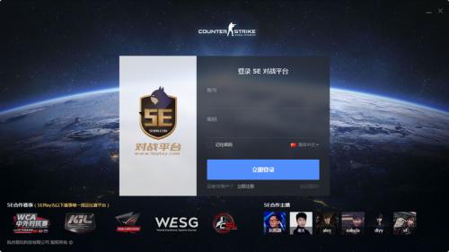 5E对战平台最新版