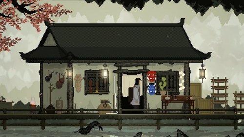 《山海旅人》中文试玩版