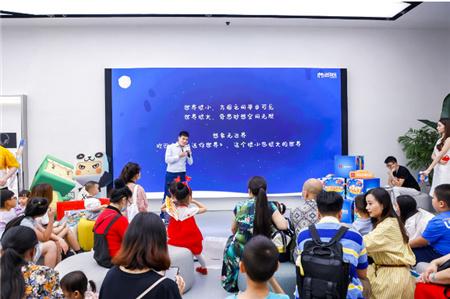 成都、青岛双城联动 华为游戏中心为大小朋友带来别样的童真精彩